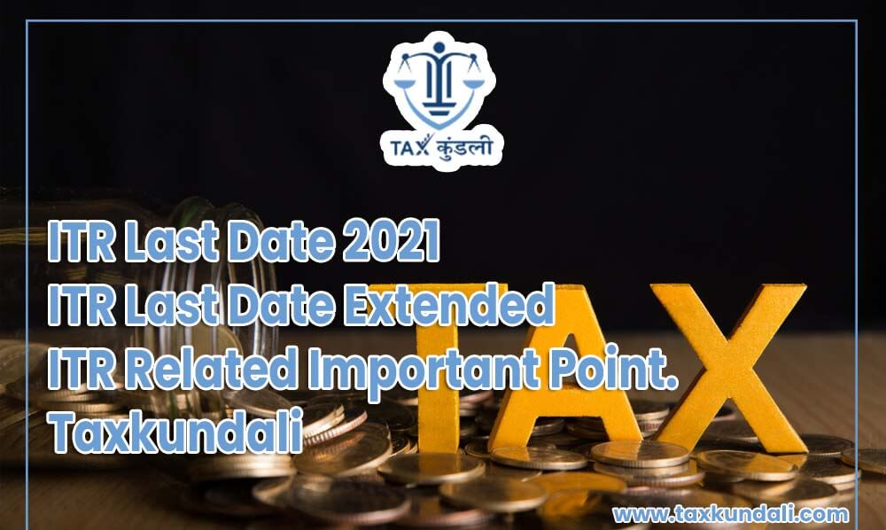 ITR Last Date 2021 ITR Last Date Extended ITR Related Important Point.
